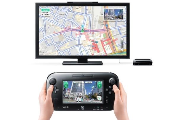 Wii-Street-U